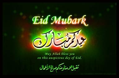 Eid Mubarak Greeting
