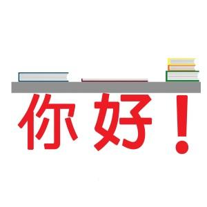 ZhouJiaSheng's Profile Picture