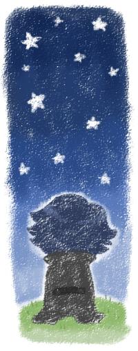 Star by twosugars16