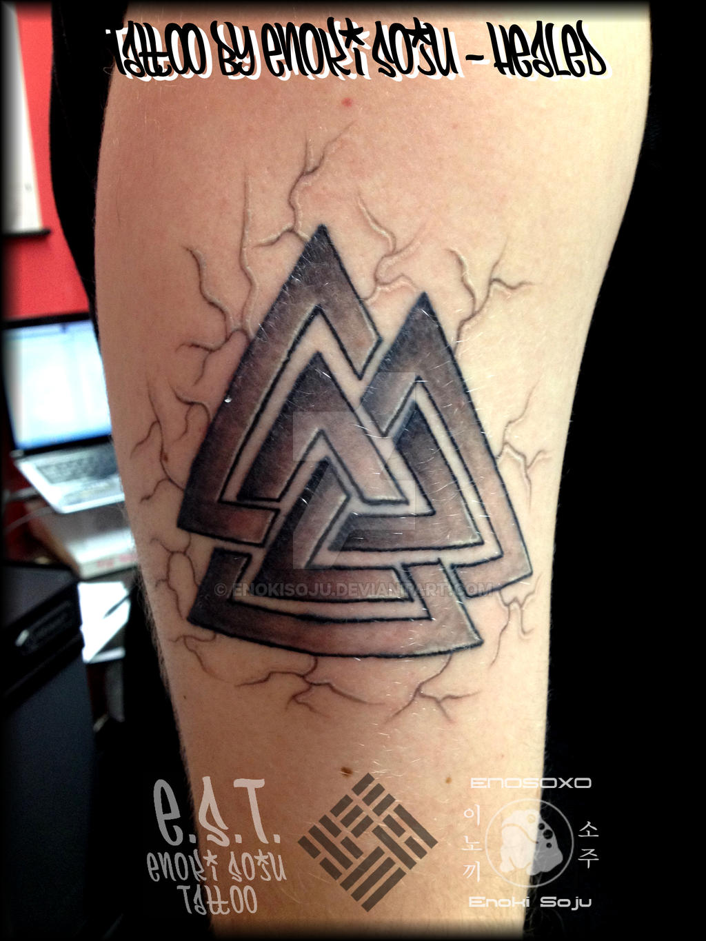 17 viking nordic tattoo designs two ravens armband for Thoroughbred tattoo lookup