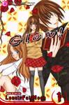 Glow -Manga Cover