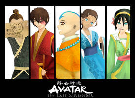 Avatar-The End by cloudflower01