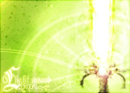 Armitael Gaiden: LM Edition Light_Sword_by_Bonooru