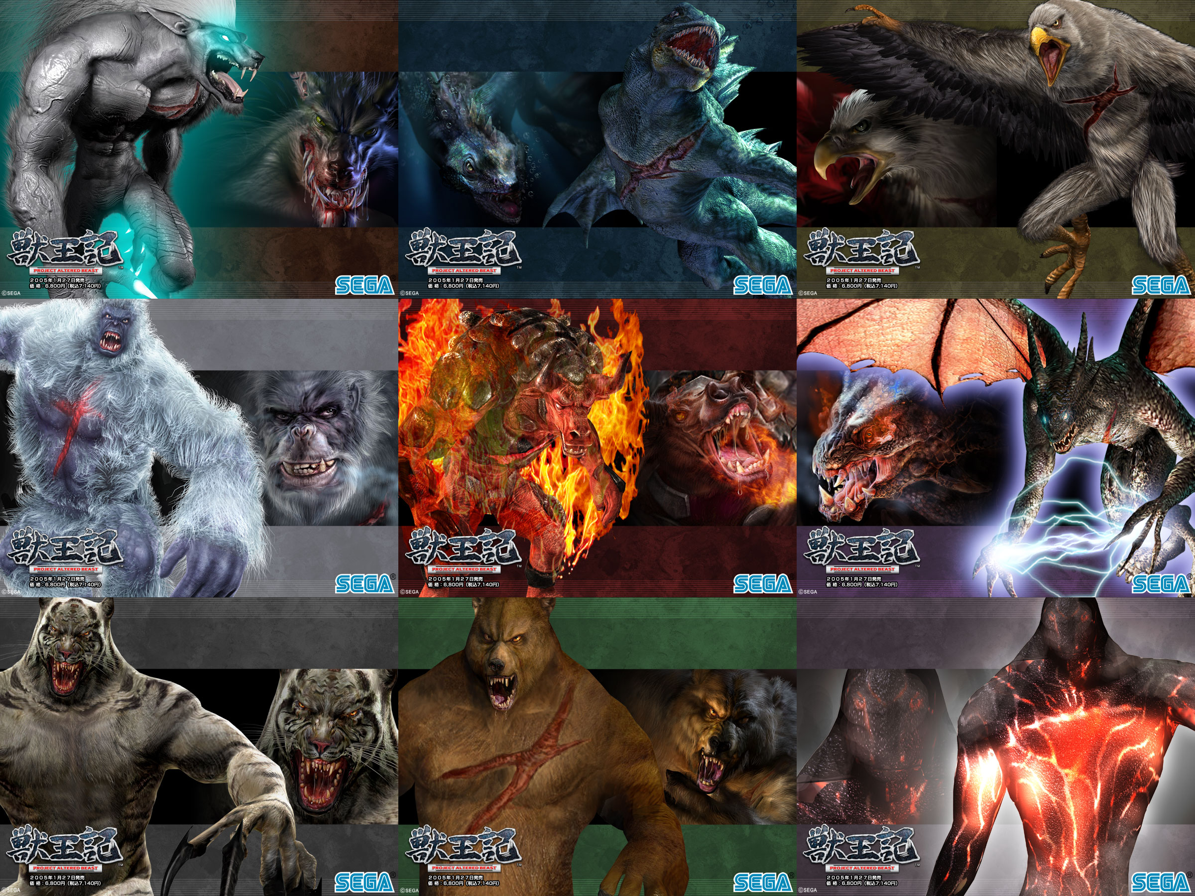Project altered beast by prehistoricjack on deviantart for Altered beast