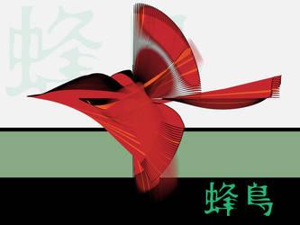 Hummingbird by 8135