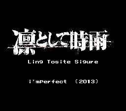 Ling Tosite Sigure - i'mperfect
