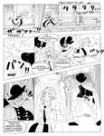 Debut Page 2 [UPDATED]