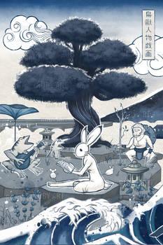 Japan Blue Series - Choju-giga