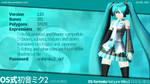 [MMD] OS formula Hatsune Miku2 (V2) [DL link]
