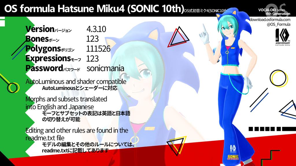 [MMD] OS formula Hatsune Miku4 (Sonic10) [DL link] by Orahi-shiro