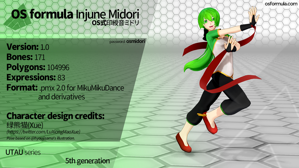 [MMD] OS formula Injune Midori [DL link] by Orahi-shiro
