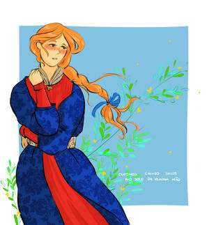 young catelyn