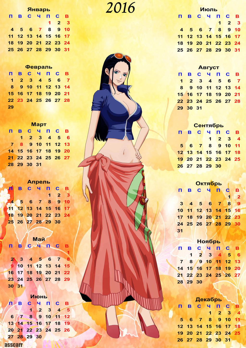 Calendar Art Piece : Nico robin calendar one piece by asscarr on deviantart