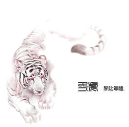 Winter tiger by jeacn