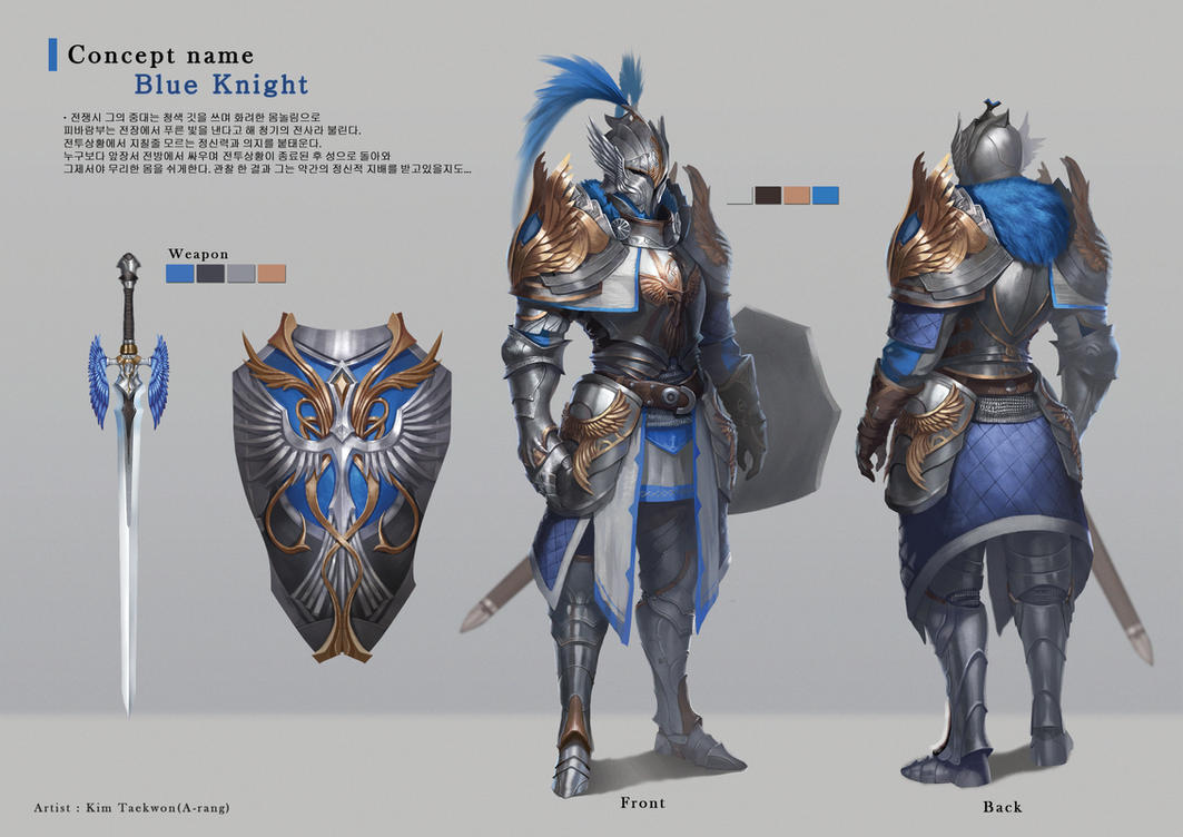 Blue Knight by Arang9903