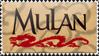 Mulan STMP: Mulan title by UDeeN