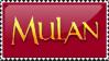 Mulan STMP: Mulan by UDeeN
