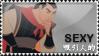 Mulan STMP: Sexy 1 by UDeeN