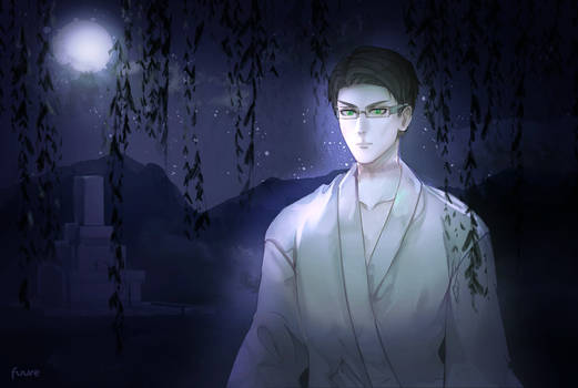 Yuurei