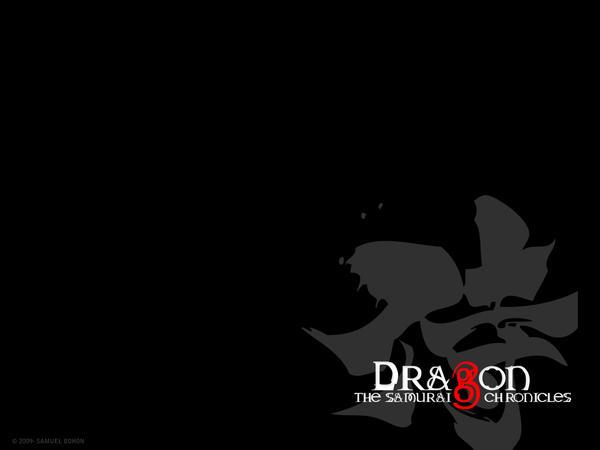 dragon wallpaper. Dragon Wallpaper 3 of 3 by
