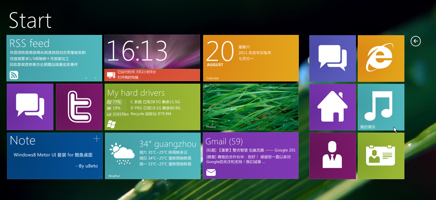 windows8_metro_ui_for_xwidget2_by_xwidge