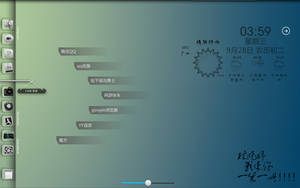 Desktop width xwidget by xwidgetsoft