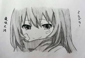 hasseeb's Profile Picture