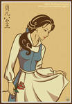 Belle - Home Maid version