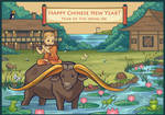 Happy Lunar New Year - Ox Year