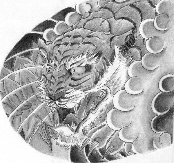 Japanese Tiger Pectoral By Tigerdreams On Deviantart