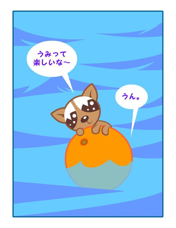 yo orange by yowassup by dogs