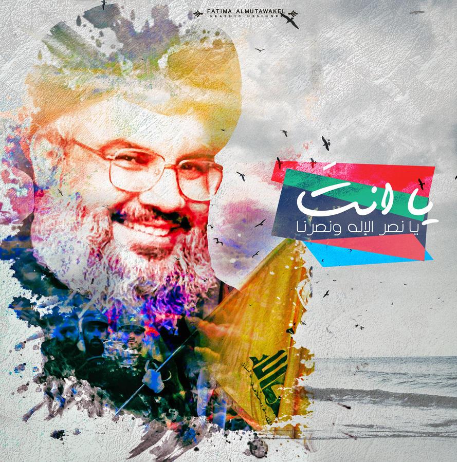 Hassan Nasr Allah by Almutawakel