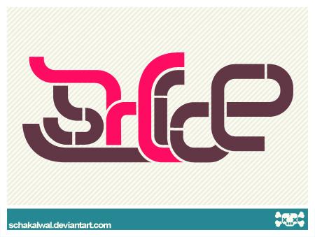 SHICE Logo by schakalwal