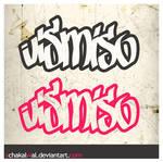 VisMiso Logo Contest version 4