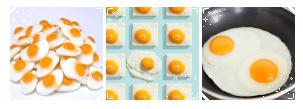 : egge : by p--ara