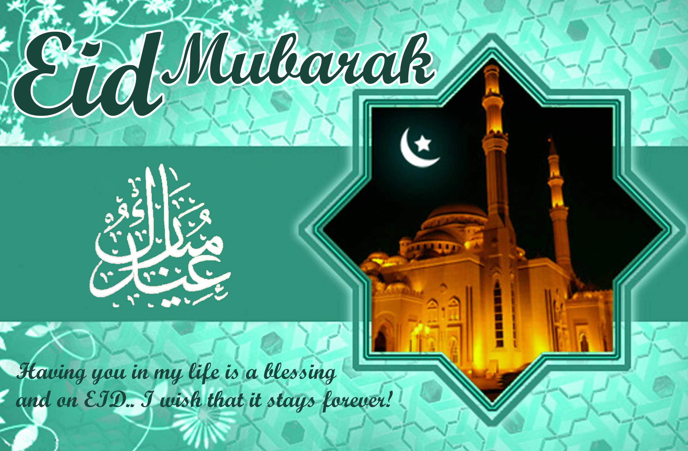 Eid Cards Designs