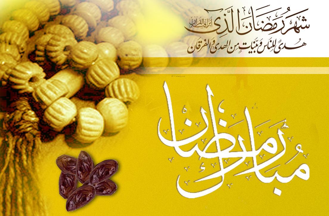 http://th07.deviantart.net/fs70/PRE/f/2011/172/5/0/ramadan_cards_by_shoaibmaredia-d3jmrpw.jpg