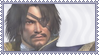 Xiahou Dun Stamp by ginacartoon