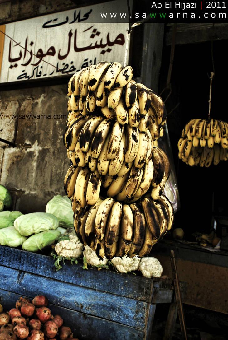 Street Banana by boudi305
