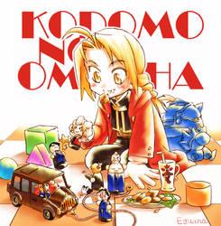 Kodomo no omocha by eguana