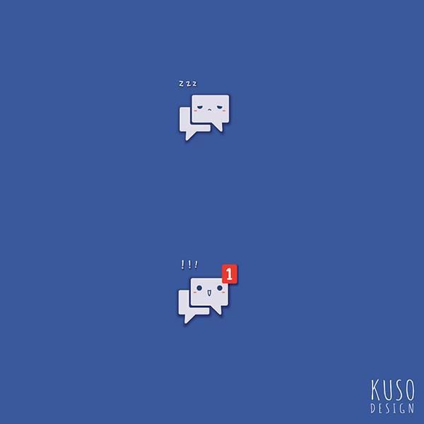 Inbox by kusodesign