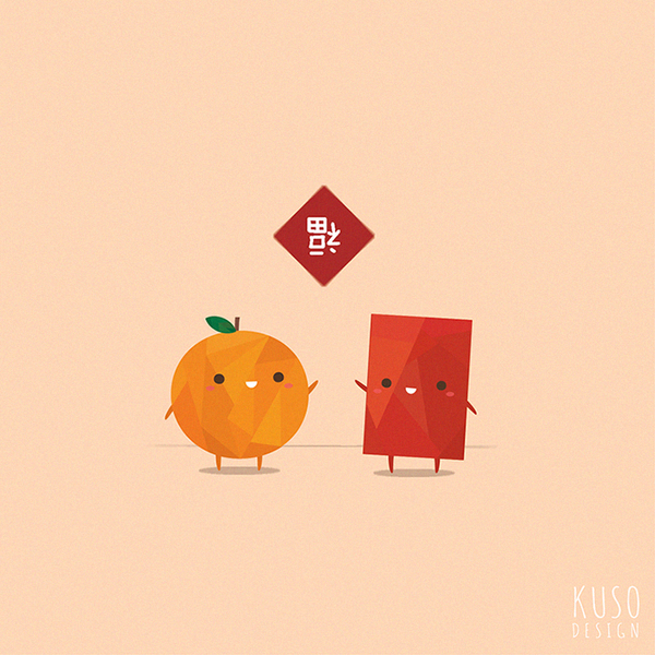 Chinese New Year by kusodesign