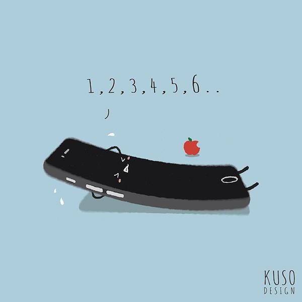 1,2,3,4,5,6... by kusodesign