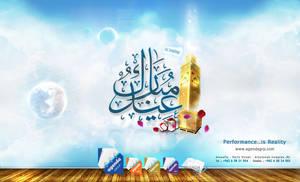 eid o1