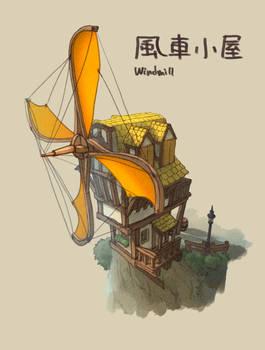 [SVIGNORE] Windmill hut