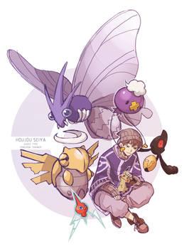OC Pokemon Trainer : Ghost type