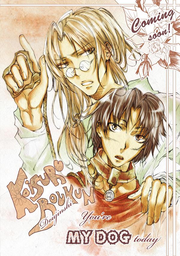 Doujinshi cover - koi suru boukun - by Chaaos-sama on ...