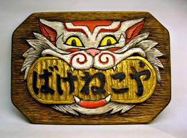 Bakenekoya logo plaque by Switchum