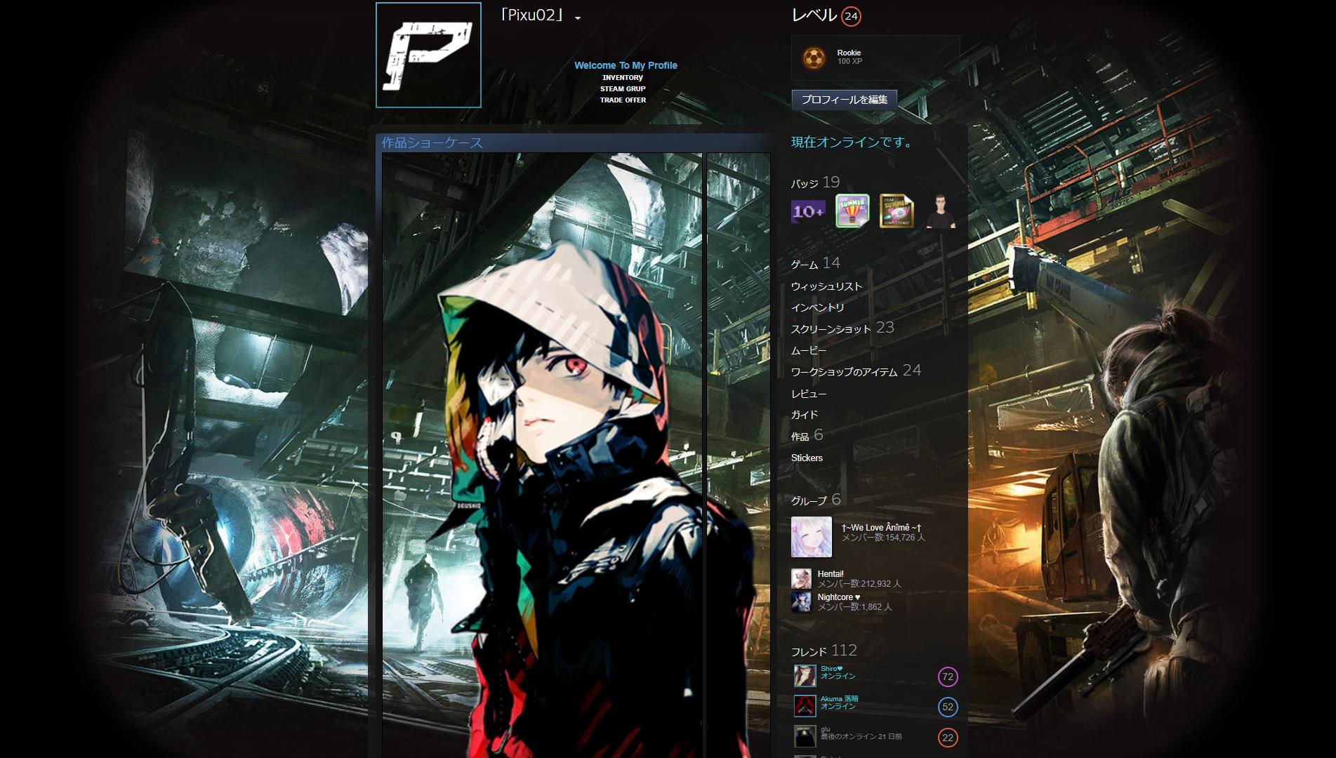 Tokyo Ghoul Kaneki Steam Profile Design By Pixu02 On Deviantart