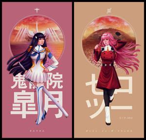 Kiryuin Satsuki / Zero Two